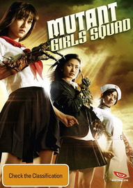 Mutant Girls Squad on DVD