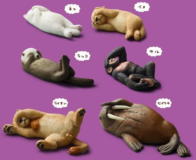 Zoo Zoo Zoo Vol.6: Sleeping Animals Don't Look At Me (Blind Bag)