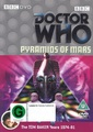 Doctor Who: Pyramids of Mars on DVD