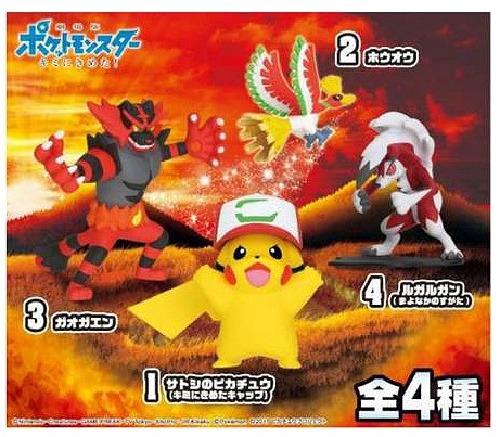 Pokemon Style: I Choose You - Mini-Figure (Blind Box) image