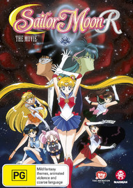 Sailor Moon R: The Movie on DVD image