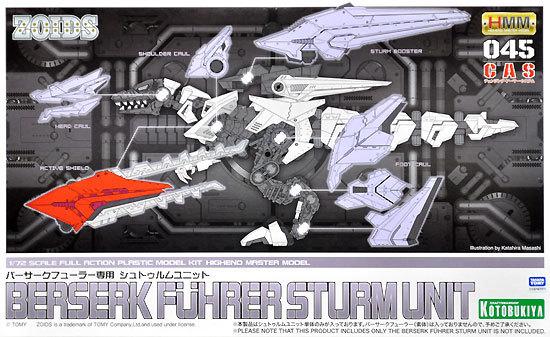 Zoids: 1/72 Berserk Fuhrer Exclusive Use Sturm Unit - Model kit
