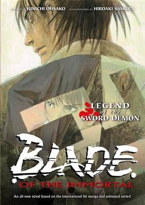 Blade of the Immortal by Junichi Ohsako image