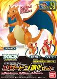 Pokemon Plamo Charizard Evolution Set Model Kit