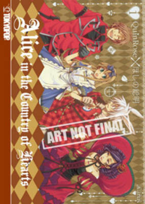Alice in the Country of Hearts: v. 1 by Hoshino Soumei