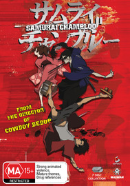 Samurai Champloo - Complete Collection (7 Disc Amaray Case) on DVD image