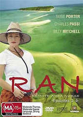 Remote Area Nurse (R.A.N) on DVD