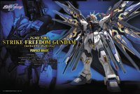 PG 1/60 Strike Freedom Gundam - Model Kit