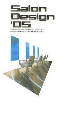 Salon Design '05