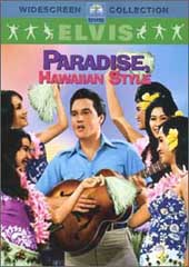 Elvis: Paradise, Hawaiian Style on DVD