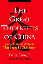 The Great Thoughts of China by Liang Congjie image