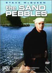 Sand Pebbles on DVD