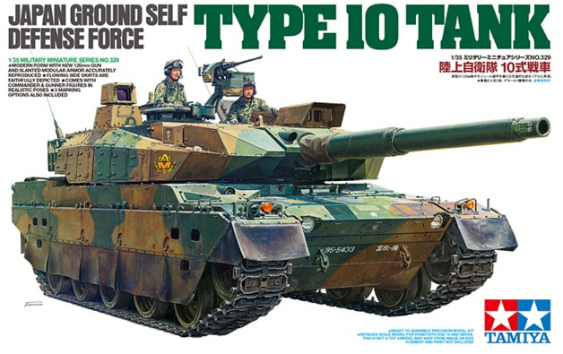 Tamiya: 1/35 Jgsdf Type 10 Tank - Model Kit