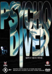 Psycho Diver on DVD