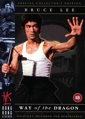 Way of the Dragon - Platinum Edition (Hong Kong Legends) on DVD