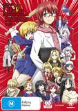 Ultimate Otaku Teacher - Part 1 DVD
