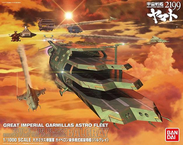 Space Battleship Yamato: 1/1000 Guipellon Class Balgray - Model Kit