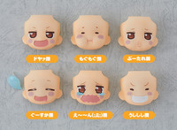 Nendoroid More: Umaru-Chan - Face Swap Set