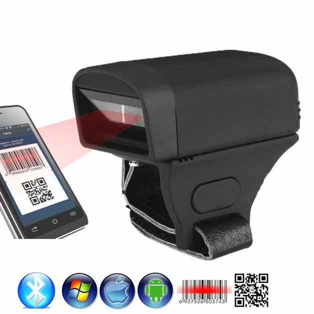 Two dimensional Barcode Scanner red light