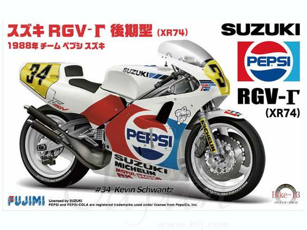 Fujimi: 1/12 Suzuki RGV (1988 Champion) - Model Kit