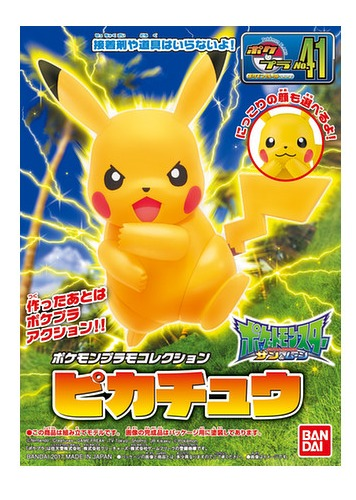 Pokemon Pokepura #41 Pikachu - Model Kit