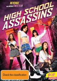 High School Assassins on DVD