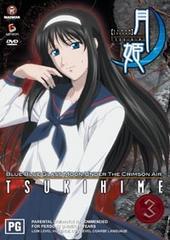 Lunar Legend Tsukihime - Vol. 3: Nocturnal Fate on DVD