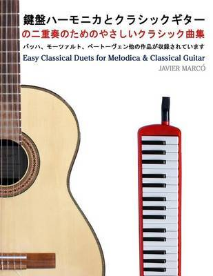 Easy Classical Duets for Melodica & Classical Guitar | Buy