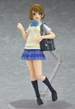 Love Live!: Hanayo Koizumi Figma Figure