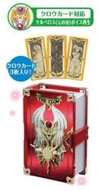 Cardcaptor Sakura - Clow Card Book image