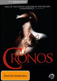 Cronos on DVD