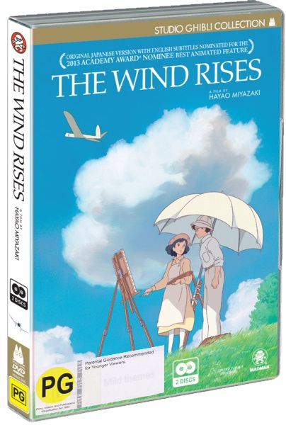 The Wind Rises on DVD image