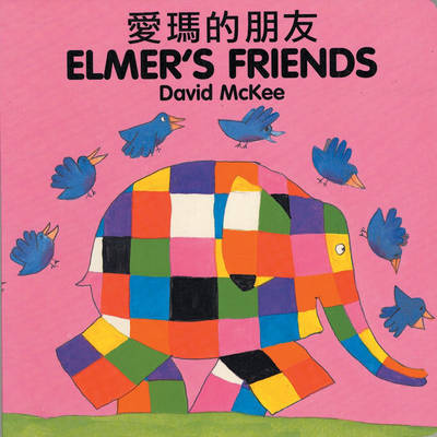 Elmer's Friends by David McKee