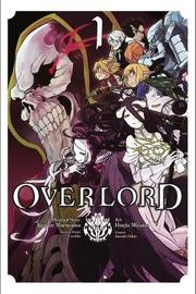 Overlord, Vol. 1 (manga) by Kugane Maruyama