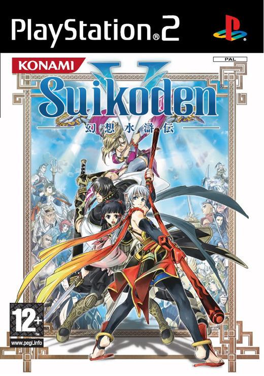 Suikoden V for PlayStation 2