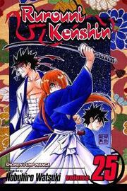 Rurouni Kenshin: v. 25 by Nobuhiro Watsuki image