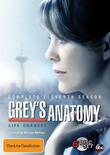 Grey's Anatomy - The Complete Eleventh Season DVD
