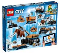 LEGO City: Arctic Mobile Exploration Base (60195) image