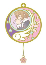 Cardcaptor Sakura: Stained Metal Charm - #1 (Purple)