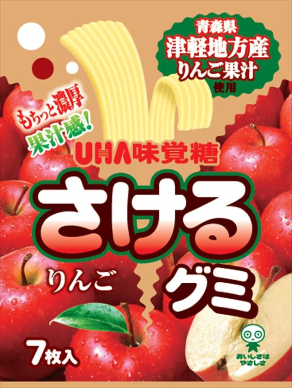 Sakeru Gummy - Apple Flavour
