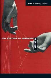 The Culture of Japanese Fascism image