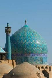 Blue Dome of Imam Mosque in Isfahan Iran Journal by Cool Image image