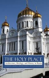 Holy Place by Konstantin Akinsha