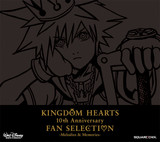 Kingdom Hearts - 10th Anniversary Fan Selection