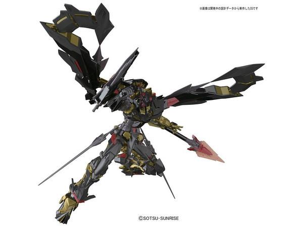 RG 1/144 Gundam Astray Gold Frame Amatsu Mina - Model Kit image