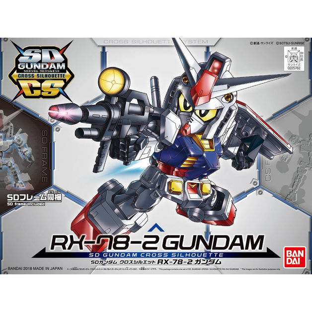SD Cross Silhouette: RX-78-2 Gundam - Model Kit