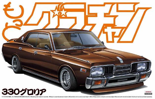 1/24 Nissan 330 Gloria - Model Kit | at Mighty Ape NZ