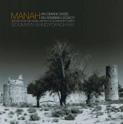 Manah by Soumyen Bandyopadhyay