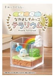 Sumikko Gurashi: Nakayoshi Sumikko - Minifigure Terrarium (Blindbox)