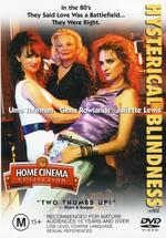 Hysterical Blindness on DVD